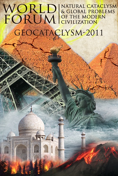 NATURAL CATACLYSMS AND GLOBAL PROBLEMS OF THE MODERN CIVILIZATION