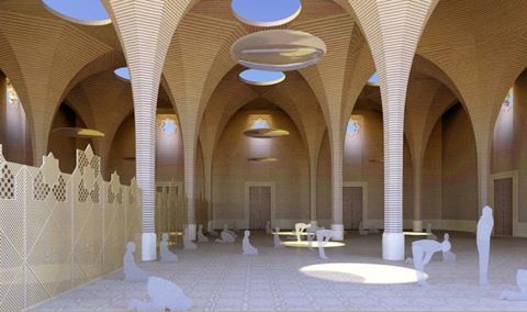 Cambridge to Build Europe's First Eco-Mosque