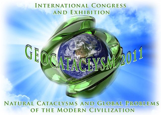 GEOCATACLYSM - 2011