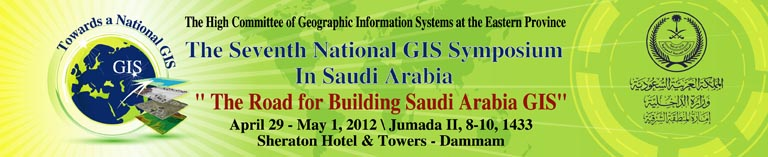 The Seventh National GIS Symposium in Saudi Arabia